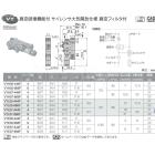 日本 PISCO VYH系列 真空发生器