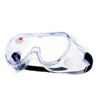 3M 防冲击 护目镜