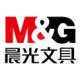晨光 M&G