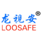 Loosafe/龙视安